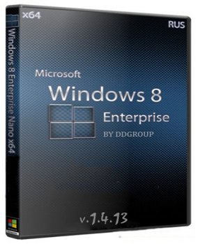 WINDOWS 8 ENTERPRISE X64 [V.1.4.13] BY DDGROUP (2013) РУССКИЙ