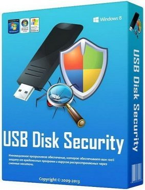 USB DISK SECURITY 6.3.0.0 (2013) REPACK BY KPOJIUK