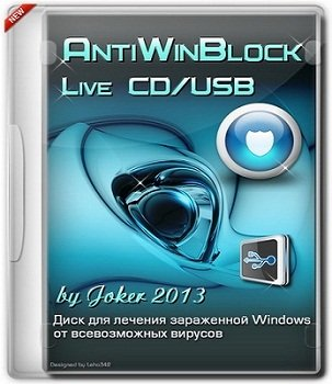 AntiWinBlock 2.3.6 LIVE CD/USB (2013) PC Русский