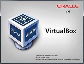 VirtualBox 4.2.14.86644 Final | Extension Pack (2013) Русский