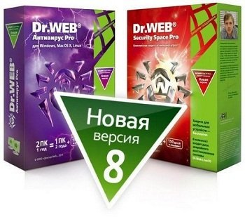 Dr.Web Anti-Virus / Dr.Web Security Space Pro 8.1.0.07010 (2013) Русский