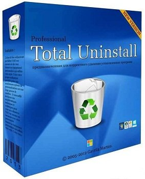 Total Uninstall v6.3.1 Final + Portable (2013) Русский