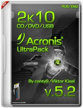 Acronis 2k10 UltraPack CD/USB/HDD 5.2 (2014) Русский