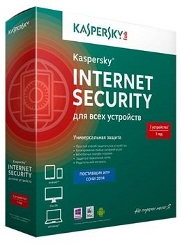 Kaspersky Internet Security 14.0.0.4651 (B) China Mod RePack by ABISMAL Cor.