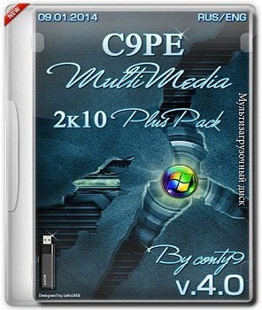 C9PE MultiMedia 2k10 Plus Pack 4.0 (2014) Русский