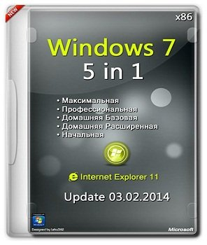 Windows 7 x86 SP1 5in1 Update (2014) Русский