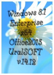 Windows 8.1 x64 Enterprise & Office2013 UralSOFT v.14.12 (2014) Русский