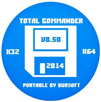 Total Commander v8.50 RC-3 Extended 7.2 / Extended Lite / Portable by BurSoft (2014) Русский