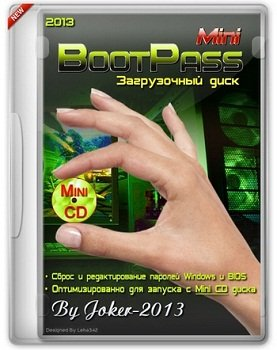 BootPass 3.8.8 Mini (2014) Русский