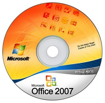 Microsoft Office 2007 Enterprise Final (Официальная RU версия) 12.0.6683.5000 (2014) Русский
