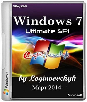 Windows 7 Ultimate x86-x64 SP1 by Loginvovchyk Март (2014) Русский