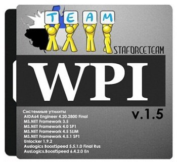 WPI StaforceTEAM 1.5 (2014) Русский