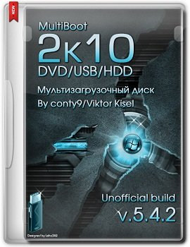 MultiBoot 2k10 DVD-USB-HDD 5.4.2 Unofficial (2014) Русский