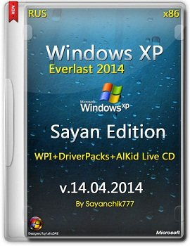 Windows XP x86 Everlast 2014 Sayan Edition 14.04.2014 (2014) Русский