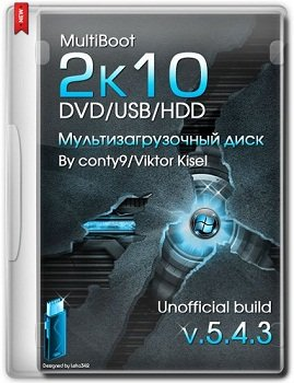 MultiBoot 2k10 DVD-USB-HDD 5.4.3 Unofficial (2014) Русский