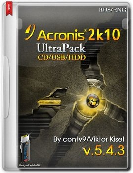 Acronis 2k10 UltraPack CD-USB-HDD 5.4.3 (2014) Русский