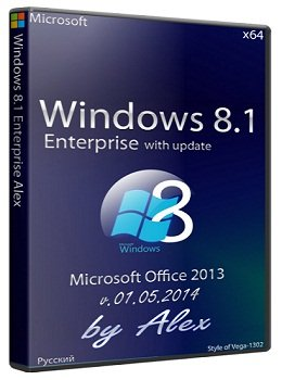 Windows 8.1 Enterprise x64 with update + Office 2013 by Alex (01.05.2014) Русский