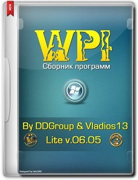 WPI Lite by DDGroup & vladios13 v.06.05 (2014) Русский