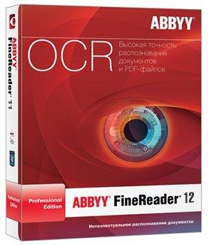 ABBYY FineReader 12.0.101.264 Professional RePack by KpoJIuK (2014) Multi/Rus