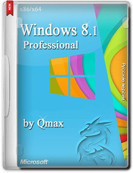 Windows 8.1 Professional x86+x64 Update 05.14 by Qmax (2014) Rus