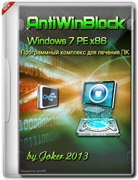 AntiWinBlock 2.7.6 LIVE CD-USB (2014) Rus