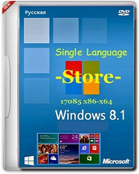 Windows 8.1 Single Language 17085 x86-x64 RU Store by Lopatkin (2014) Rus