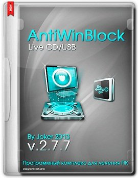 AntiWinBlock 2.7.7 Live CD/USB (2014) Rus