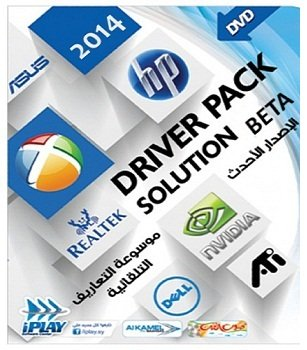 DriverPack Solution 14.8 R418 DVD 5 x86+x64 [2014] Rus