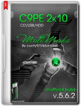 C9PE 2k10 CD/USB/HDD 5.6.2 Unofficial [2014] Rus