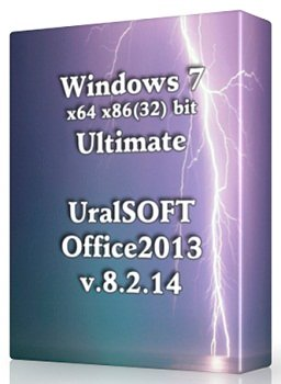 Windows 7 Ultimate x86-x64 UralSOFT & Office 2013 v.8.2.14 (2014) Rus