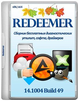 Redeemer Live DVD v.14.1004 Build 49 x86-x64 (2014) Rus