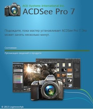 ACDSee Pro 7.1 Build 163 (x86) RePack by KpoJIuK