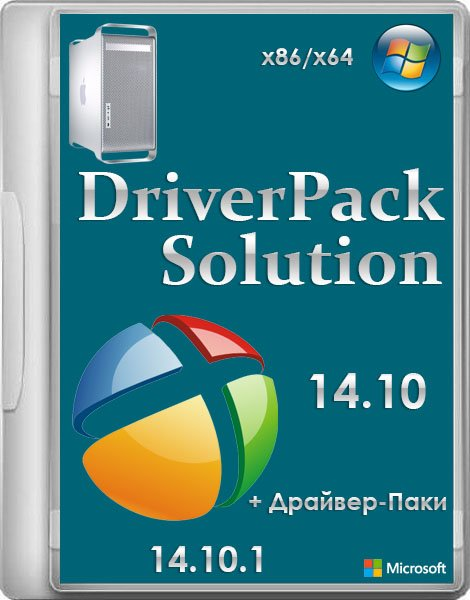 DriverPack Solution 14.10 + Драйвер-Паки 14.10.1 DVD5 x86-x64 (2014) Rus