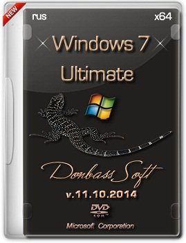 Windows 7 Ultimate SP1 x64 DonbassSoft v.11.10.2014 (2014) Rus