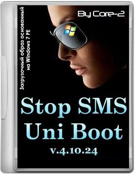 Stop SMS Uni Boot v.4.10.24 (2014) Rus