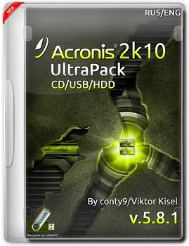 Acronis 2k10 UltraPack CD/USB/HDD 5.8.1 Rus
