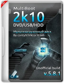 MultiBoot 2k10 DVD/USB/HDD 5.8.1 Unofficial (2014) Rus
