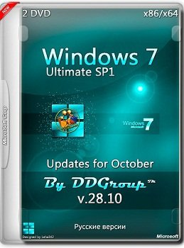 Windows 7 SP1 Ultimate x86-x64 Updates for October v.28.10 by DDGroup (2014) Rus