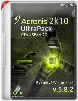 Acronis 2k10 UltraPack CD/USB/HDD 5.8.2 (2014) Rus