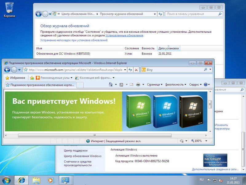 Ie10 windows7 x64 rus скачать