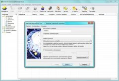 Internet Download Manager 6.21 Build 15 Final (2014) Rus