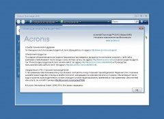 Acronis Boot CD v.2.0 by Sliderpost (2014) Rus
