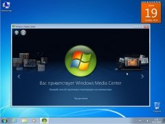 Windows 7 Ultimate x86 SP1 Integrated November By Maherz (2014) Rus