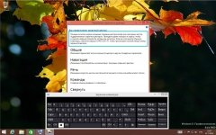 Windows 8.1 Pro x86-x64 Update3 TabletPC 2x1 17415 by Lopatkin (2014) Rus