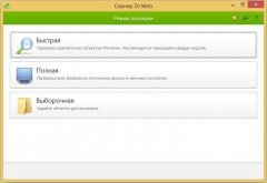 Dr.Web Security Space 10.0.0.11240 (2014) Rus