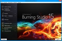 Ashampoo Burning Studio 15.0.0.36 DC 27.11.2014 RePack (& Portable) by KpoJIuK