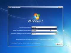 Windows 7 SP1 -18in1- x86-x64 Activated v3 (AIO) by m0nkrus 6.1.7601.17514 (Multi/Rus)