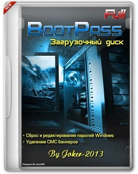 BootPass 4.0.2 Full (Windows 7PE x86) (2014) Rus