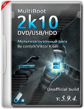 MultiBoot 2k10 DVD/USB/HDD 5.9.4 Unofficial [Rus/Eng]