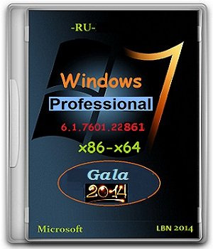 Windows 7 Professional SP1 6.1.7601.22861 x86-x64 RU OEM GALA-2014 by Lopatkin